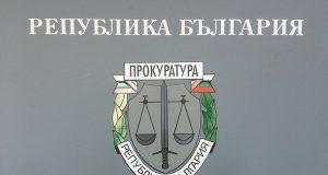 Съдят афганистанци, превели сирийци у нас през река Резовска