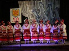 Фолклорна група към читалище