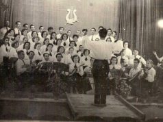 60 години от построяването на сграда на Читалището в Царево