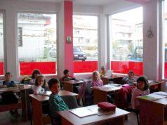 Езикова школа