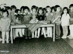 """41 години от създаването на """"ОДЗ Ален мак"""" в Царево. Архивни снимки от откриването"""