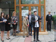 Ден на Европа и 72 години от победата над хитлеро-фашизма бяха отбелязани в Царево