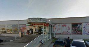 Супермаркет Болеро Царево