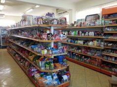 Магазин за хранителни стоки Чичо Том Царево