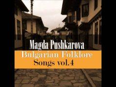 Странджанска народна песен: Тудоро, Тудоро в изпълнение на Магда Пушкарова
