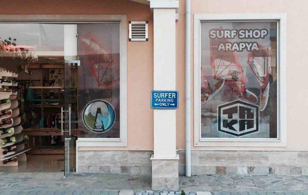 Сърф магазин Арапя - TAKA Shop