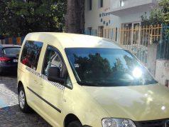 Такси в Лозенец - ЕТ Сираков