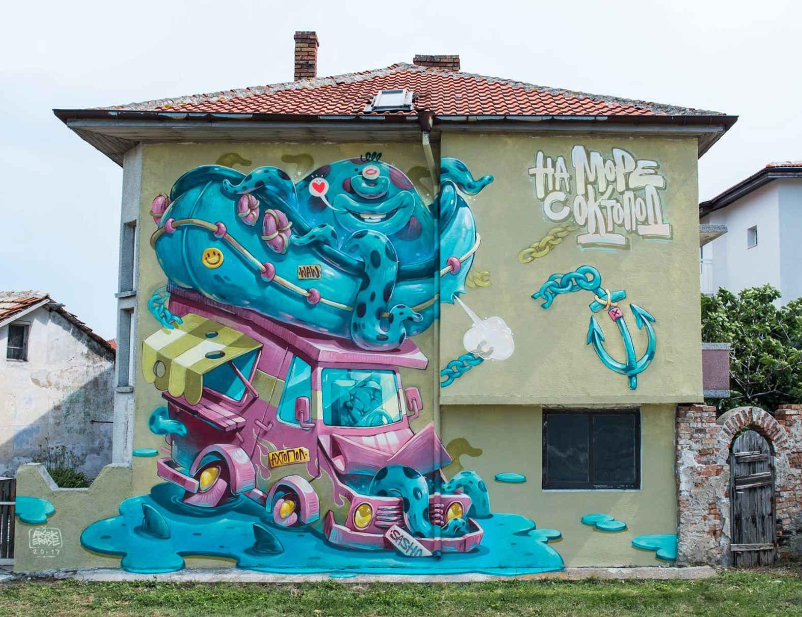 Графитите в Ахтопол We All Write 2017