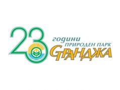 Честваме 23 години Природен парк Странджа