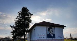 Новоучредено читалище във Фазаново ще превърне селото в културен център