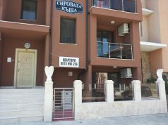Семеен хотел Гировата къща - кв. Василико