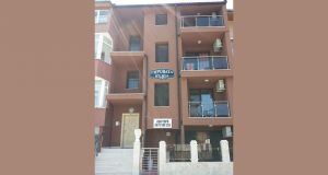 Семеен хотел Гировата къща – кв. Василико
