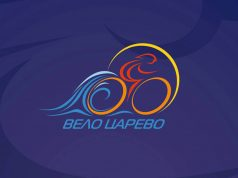 Вело Царево представя годишния си спортен календар