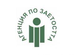 Община Царево е със средно за областта ниво на безработица