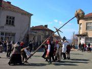 Обичаят Паликош в Странджа