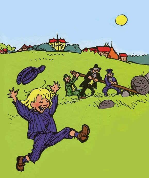 Детската пиеса