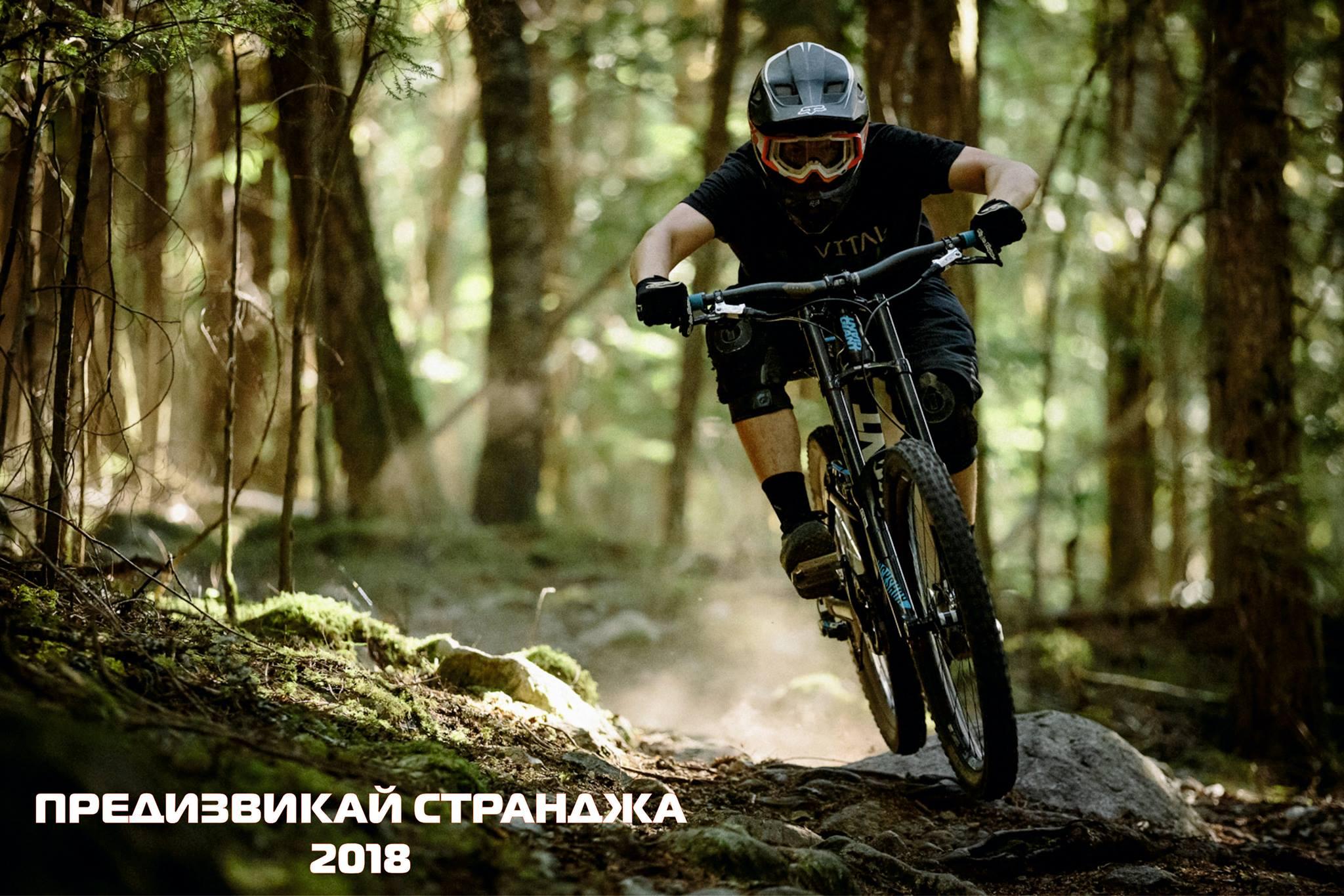 За втори път Вело Царево организира състезанието