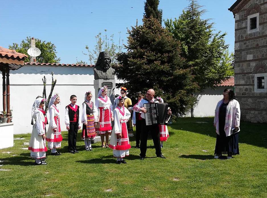 Децата от фолклорна формация