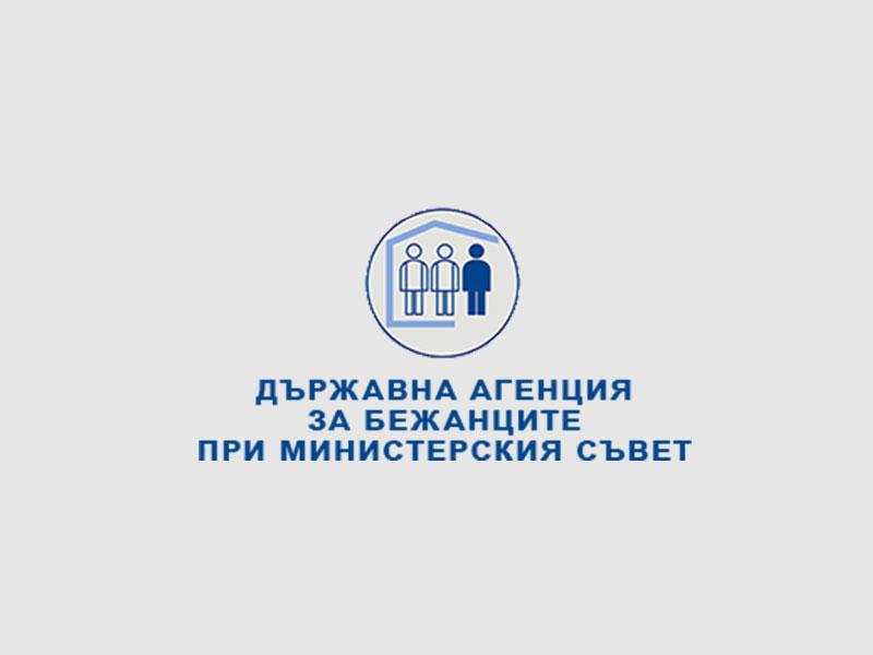 ДАБ отрича изграждане на бежански център в Странджа, МВР не коментира