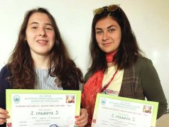 Отново литературни награди за ученици от Царево