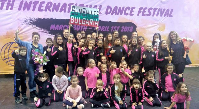 """Снимка на фокус, април 2018, Танцов клуб """"Sunshines"""" с победно участие в """"Sofia Dance Fest"""""""