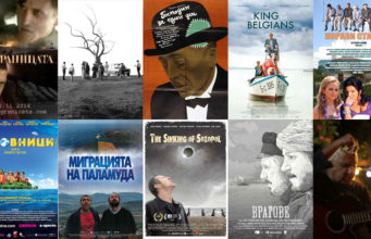 10 български филма, заснети в Царево и региона
