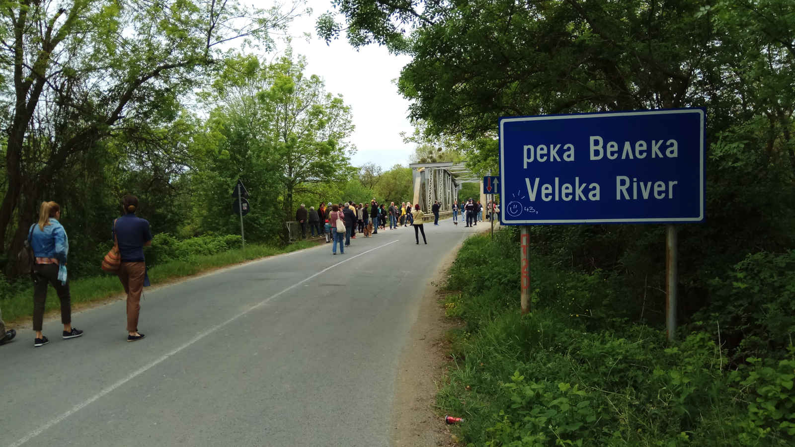 В Синеморец се проведе протест против новия ОУП на Царево