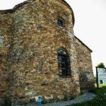 Църквата Св. Св. Константин и Елена в село Българи