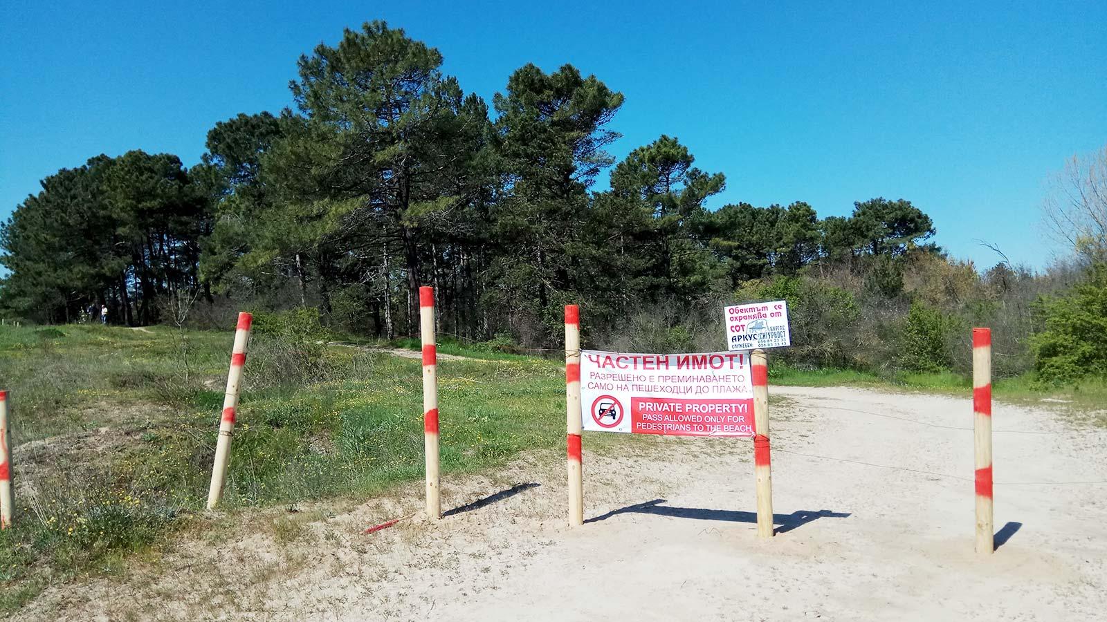 Частните имоти на Корал за незаконни според Камарата на геодезистите в България