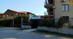 Аптека в комплекс Нестинарка