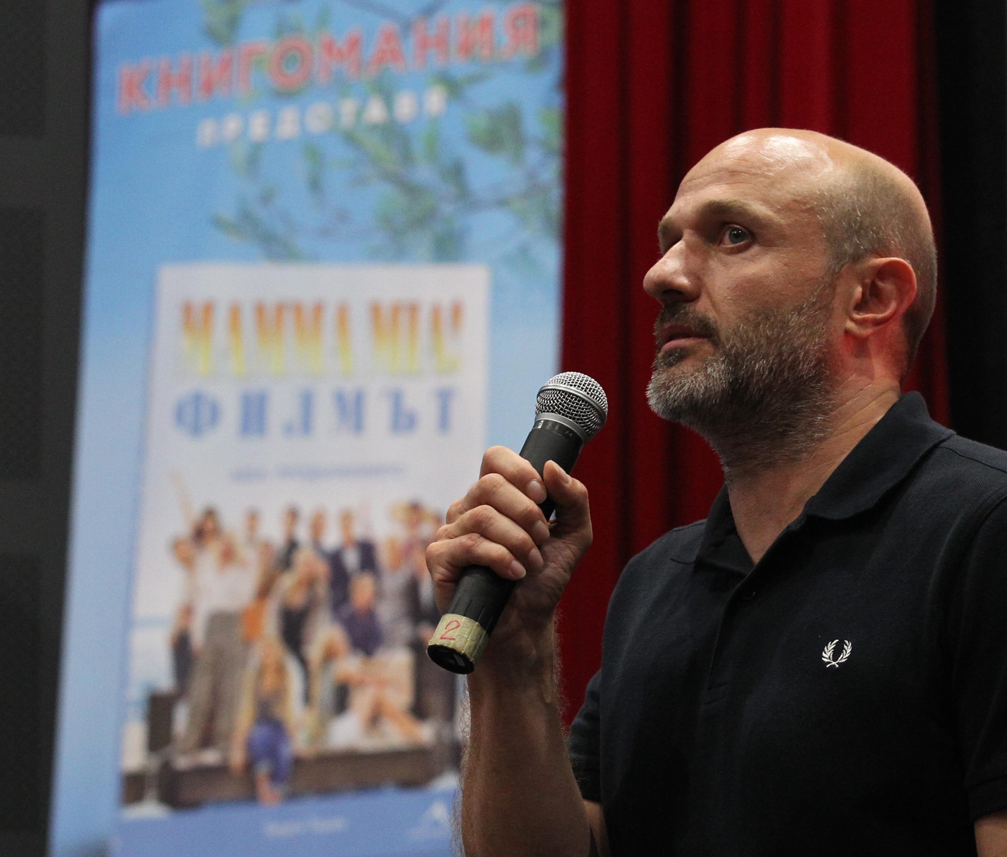 Български документален филм за АББА и парти с вечните им хитове в Лозенец