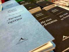 Поезията на Мария Лалева ще може да бъде чута на плажа в Лозенец