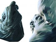 скулптура Прегръдката