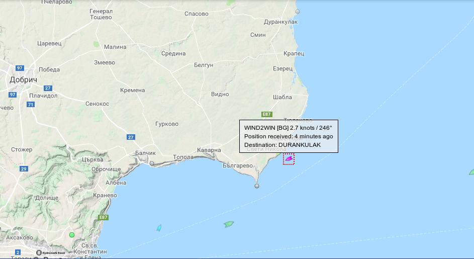 Стартира морското предизвикателство за прекосяване на Черно море с уиндсърф