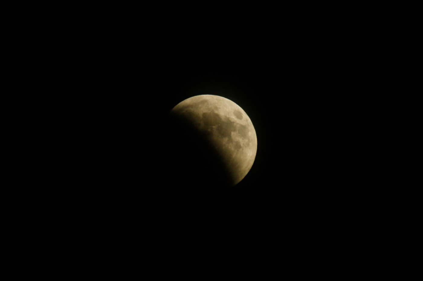 Лунно затъмнение 2018